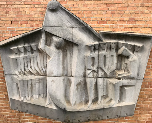 Tom Bass relief, Wilson Hall
